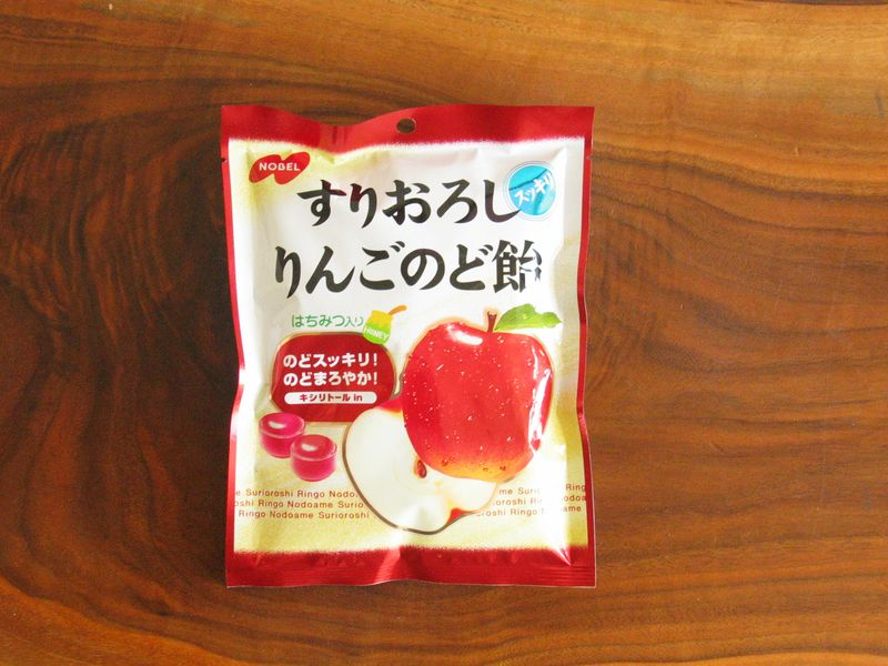 Apple honey candy